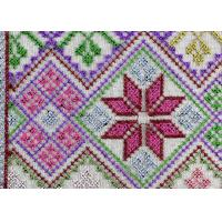Buy cheap Multi Colored Cross - Stitched Embroidery Lace Fabric From Schiffli Lace Machine from wholesalers
