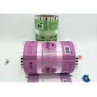 Buy cheap BOPP/ CPP Highly Transparent Roll Film For Ready Food Toasted Breads Gas Flush Packaging from wholesalers