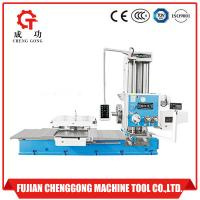 Buy cheap TX6111T/1 Horizontal Boring Mill Machine China Manufacturer from wholesalers