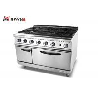 Buy cheap Heavy Duty Kitchen Equipment , Commercial 6 Burner Range Convection Oven from wholesalers