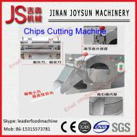 Buy cheap potato chips slicer machine chips manufacturers from wholesalers