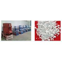 Buy cheap PLASTIC AGGLOMERATION MACHINE / PLASTIC AUXILIARY EQUIPMENT / FILM AGGLOMERATOR from wholesalers