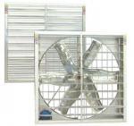 Buy cheap DJF(b) type double shutter exhaust fan from wholesalers