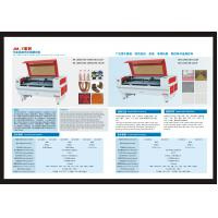 Buy cheap Fabric Material Auto Feeding Laser Cutting / Engraving Machine (JM1680T-AT) from wholesalers