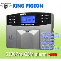 Buy cheap Safeguard your villa S100pro GSM SMS vibrating alarm system from wholesalers