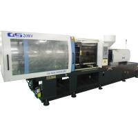 Buy cheap Horizontal Cutlery Plastic Injection Moulding Machine from wholesalers