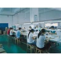 Shenzhen Gracees Electronics Co., Ltd.