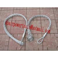 Buy cheap CABLE GRIPS,Splicing Grips,Wire Mesh Grips from wholesalers