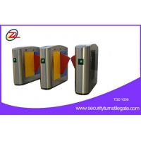 Kindergarten anti-pinch automatic flap barrier gate with fingerprint or IC / ID card Manufactures