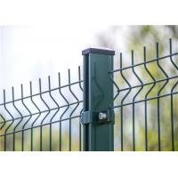 Buy cheap Green Powder Coating Welded Wire Mesh Fencing Panel 100 x 55 for isolation from wholesalers