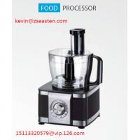 Buy cheap Easten Food Processor EF408/ 1.5 Liters Blender Cup Food Processor With Coffee and Herbs Grinder Function from wholesalers