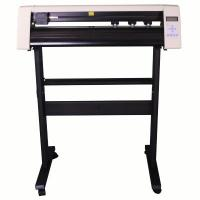 Buy cheap XJ720 digital cutting plotter driver With CE from wholesalers