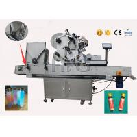 Buy cheap High speed SUS304 self adhesive sticker Economy Automatic Round Bottle vial labeling machine from wholesalers