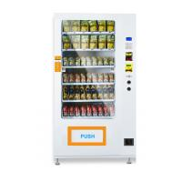 Buy cheap 24 Hours Self Service Hot Selling Automatic Vending Machine, IoT vending machine, Internet vending machine, Micron from wholesalers