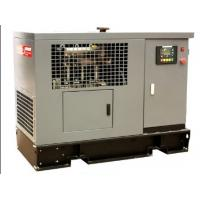 Buy cheap 30KW Yanmar engine powered Water-cooled Three Phase Rare Earth Permanent Magnet Diesel Genset from wholesalers