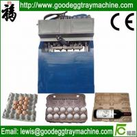 Buy cheap apple fruit tray processing machinery(FC-ZMW-3) from wholesalers