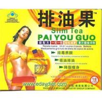 Buy cheap Safest Pai You Guo Slim Capsule GMP Standard Botanical Weight Loss Pills from wholesalers
