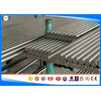 Buy cheap DIN1.3207 High Speed Steel Bar, 2-400 Mm Size High Speed Tool Steel from wholesalers