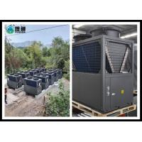 Buy cheap Environmental Friendly Air To Water Heat Pump R410A/R22/R407C/R134A Refrigerant from wholesalers