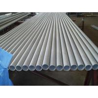Buy cheap sa312 304 316l 310 2 inch welded industrail stainless steel pipe from wholesalers