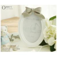 Buy cheap Wedding picture photo frame white color picture frame wedding gift from wholesalers