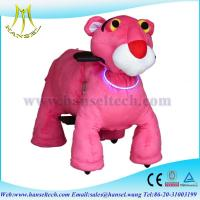 Hansel coin operated battery animals animated plush animals animal ride Manufactures