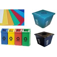 Buy cheap polypropylene pp corflute coroplast waste bin , Tote Box , Mail Box from wholesalers