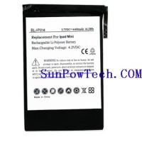 Wholesale iPAD Mini 1st Gen A1445 Battery 616-0627 from china suppliers