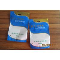 Wholesale Small Silver Packaging Anti Static Ziplock Bags , Anti Moisture Static Dissipative Bag from china suppliers
