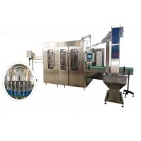 Buy cheap 6.57kw Mineral Water Bottling Machine from wholesalers