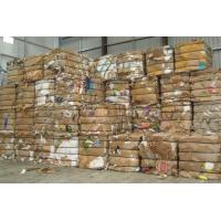 Buy cheap Occ#11 Waste Paper With Cheap Price from wholesalers