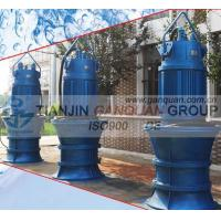 Buy cheap Submersible Axial Flow Pump from wholesalers