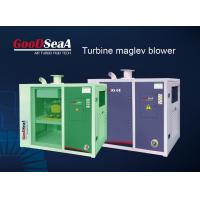 Buy cheap Power Saving Magnetic Suspension Centrifugal Blower 270-392 M³/Min from wholesalers