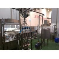 China PE Bottle Milk Production Machine Processing Equipment Full Automatic Mode on sale
