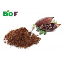 Buy cheap Vegan Natural Food Flavourings Alkalized Cocoa Powder Food Grade High Calorie from wholesalers