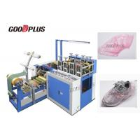 Buy cheap Full automatic Disposable polyethylene  waterproof shoe cover making machine from wholesalers