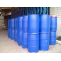 Buy cheap OrganicEpoxy Fatty Acid Methyl Ester Hydrolysis Resistant SafeUse Odorless from wholesalers