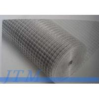 Buy cheap (15 years factory)1x1 welded wire mesh/welded wire mesh cage/hot-dipped galvanized welded wire mesh from wholesalers