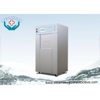 Buy cheap Fully Jacket SUS304 Chamber Autoclave Steam Sterilizer For Garment from wholesalers