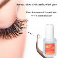 Buy cheap FC2 10g clear remover to remove nail glue/ eyelash glue make up kit from wholesalers