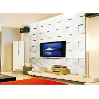 Buy cheap PU Red / White 3D Decorative Wall Panel For KTV / Bedroom / Hotel from wholesalers