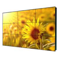 Buy cheap 55 Inch LCD Video Wall Display Remote Control With 1920×1080 Resolution from wholesalers