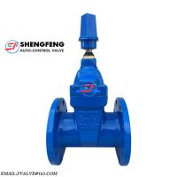 Buy cheap BS5163 Non Rising Stem Resilient Seat DN50 DN100 ductile iron gate valve manufacturer from wholesalers