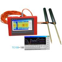 Buy cheap Hand Hold PQWT-300S 300m Underground Water Detection Equipment from wholesalers