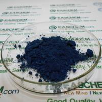 Buy cheap Blue Fine Tungsten Oxide Powder Formula WO2.9 For Making Tungsten Powder from wholesalers