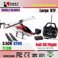 Buy cheap 3.5 Channel Large Electric RC Helicopter with Buid-in Gyro RTF from wholesalers