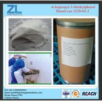 Buy cheap P-Thymol 99% for anti-bacteria from wholesalers