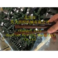 Buy cheap weaving Loom Spare Part,Spare Parts of Shuttle Loom 1515,1511/MG Shuttle Power Loom from wholesalers
