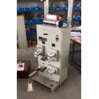 Buy cheap Drum Random Sewing Thread Cone Winding Machine For Twisted Industrial Yarn from wholesalers