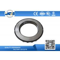 Buy cheap Spherical Roller Thrust Bearing 29372 EM For Iron And Steel Making Machinery from wholesalers